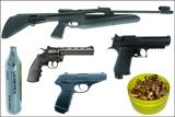 √ Оружие пневматическое, боеприпасы и аксессуары