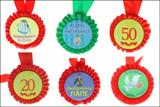√ Медали юбилейные