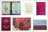 √ Подарочные дипломы и сертификаты
