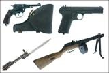 √ Оружейные макеты