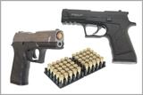 √  Стартовые пистолеты