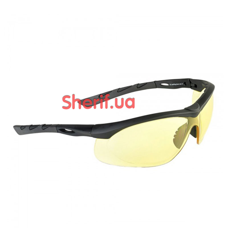 Очки Swiss Eye Lancer Yellow
