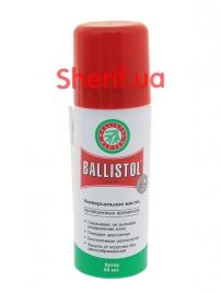 Масло универсальное Ballistol спрей 50мл
