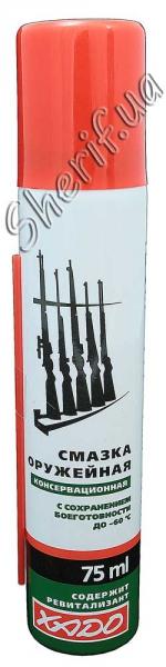 Смазка XADO оружейная консервационная, 75 мл