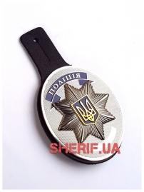 Держатель для жетона полицейского 10024 П-2