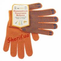 Рукавицы трикотажные для защиты рук оранжевые (хлопок 60%)