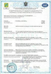 Антисептик для рук Dr.Uva 60мл