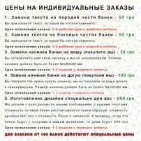 konservirovannyj-odesskij-vozdukh-s-zhemchuzhinoj-vozdukh-v-zhestyanoj-banke-vozdukh-v-konservnoj-banke 4