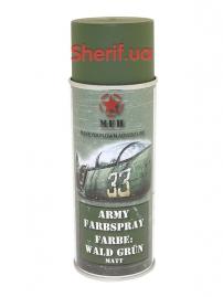 Краска-спрей маскировочная Max Fuchs Army, тёмно-зелёная матовая, 400мл