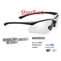 Очки Swiss Eye Maverick black-3