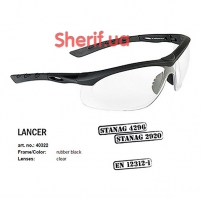 Очки Swiss Eye Lancer Clear black (2370.05.56)