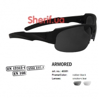 Очки Swiss Eye Armored black (2370.05.11)-2