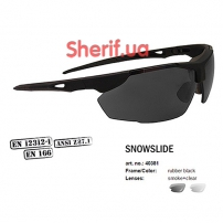 Очки Swiss Eye Snowslide Black
