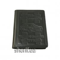 Обложка «Водительское удостоверение» 5070ч
