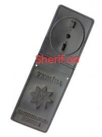 Обложка Национальная Полиция Украины (НПУ) 5101-5