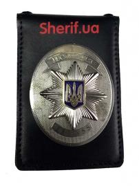 Обложка Национальная Полиция Украины (НПУ) 5101