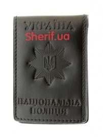 Обложка НПУ 5101-2