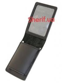 Обложка НПУ 5101-4