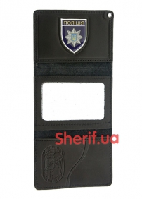 Обложка МВС-3 Національна поліція Україна-3