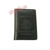 5131ч Обложка-портмоне Національна поліція Україна (черная)