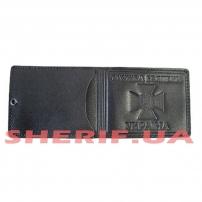 Обложка СБУ с карманом и шевроном, черная
