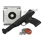 Пневматический пистолет Gamo Gun Set P-900 кал.4,5 (6111042)