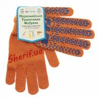 Рукавицы трикотажные для защиты рук оранжевые (хлопок 30%)
