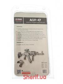 Пистолетная рукоять для АК-47-74, Вепрь, Сайга прорезиненная Green-5