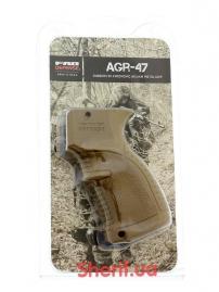 Пистолетная рукоять для АК-47-74, Вепрь, Сайга прорезиненная Tan-5