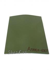 Бронепластина ARMOX-600T 250x300x7.5 мм класс 5+ (прямые)