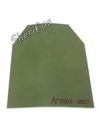 Бронепластина ARMOX-600T 250x300x7.5 мм класс 5+ (скошенные)