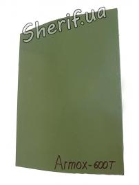 Бронепластина ARMOX-600T 270x340x5.5 мм класс 4+ (прямые)