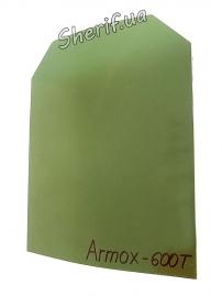 Бронепластина ARMOX-600T 270x340x5.5 мм класс 4+ (скошенные)