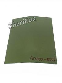 Бронепластина ARMOX-600T 270x340x7.5 мм класс 5+ (прямая)