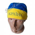 Бандана Украина