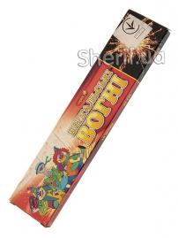 Бенгальские огни 20см (1уп-10шт)