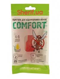 Браслет репеллент от комаров и мошек Кемпинг Protect S/CMG006 (4823082708079)