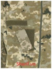 Куртка флисовая с вставками Digital ВСУ-5