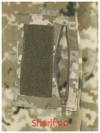 Куртка флисовая с вставками Digital ВСУ-6