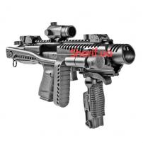 Преобразователь пистолет-карабин KPOS G2 CZ DUTY
