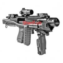 Преобразователь пистолет-карабин KPOS G2 GLOCK 21
