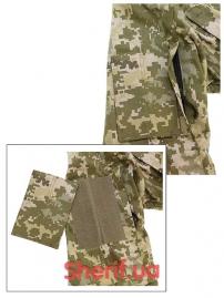 Камуфляжный костюм Rip-Stop Digital ВСУ-7