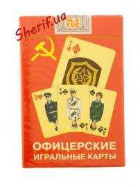 """Карты игральные ДЕЛЮКС """"Офицерские"""""""