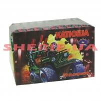 Катюша К1130С9, 50-зарядов