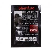 Комплект аксеcсуаров для контейнера Barocook Cafe 20г/10шт BRK131 (4823082708055)