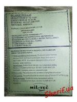 Костюм MIL-TEC мембранный OD-10