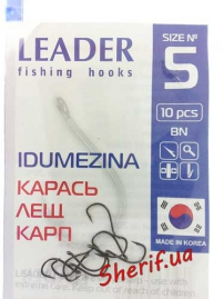 Крючки Leader № 5 Idumezina (карась, лещ, карп)