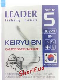Крючки Leader № 5 Keiryu BN самоподсекающие