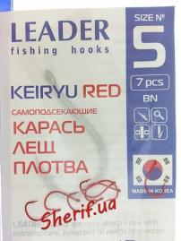 Крючки Leader № 5 Keiryu red самоподсекающие (карась, лещ, плотва)