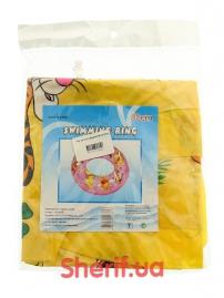Круг детский надувной №19020658 (80см) желтый